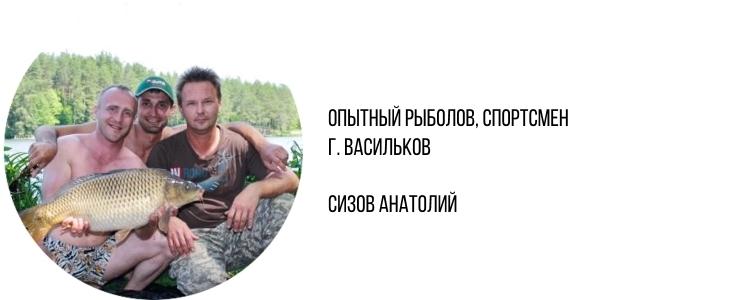 anatoliy-sizov