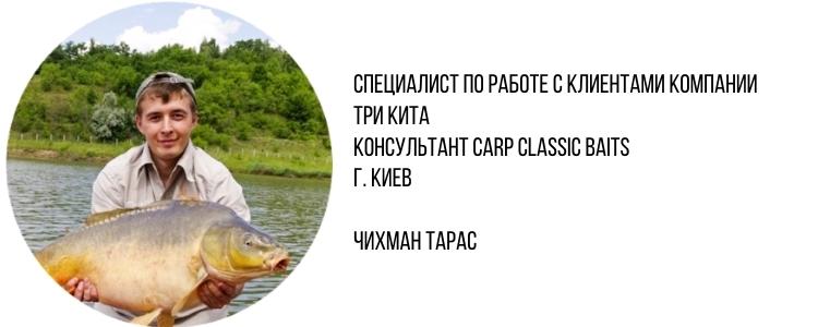 chikhman-taras-300
