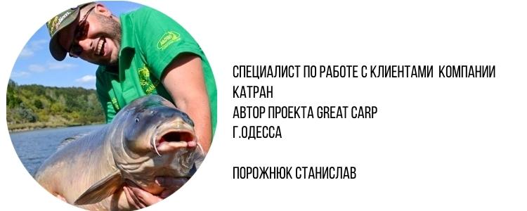 porozhnyuk-stanislav-300